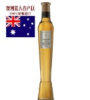 Tempus Two Pewter Botrytis Semillon 2013